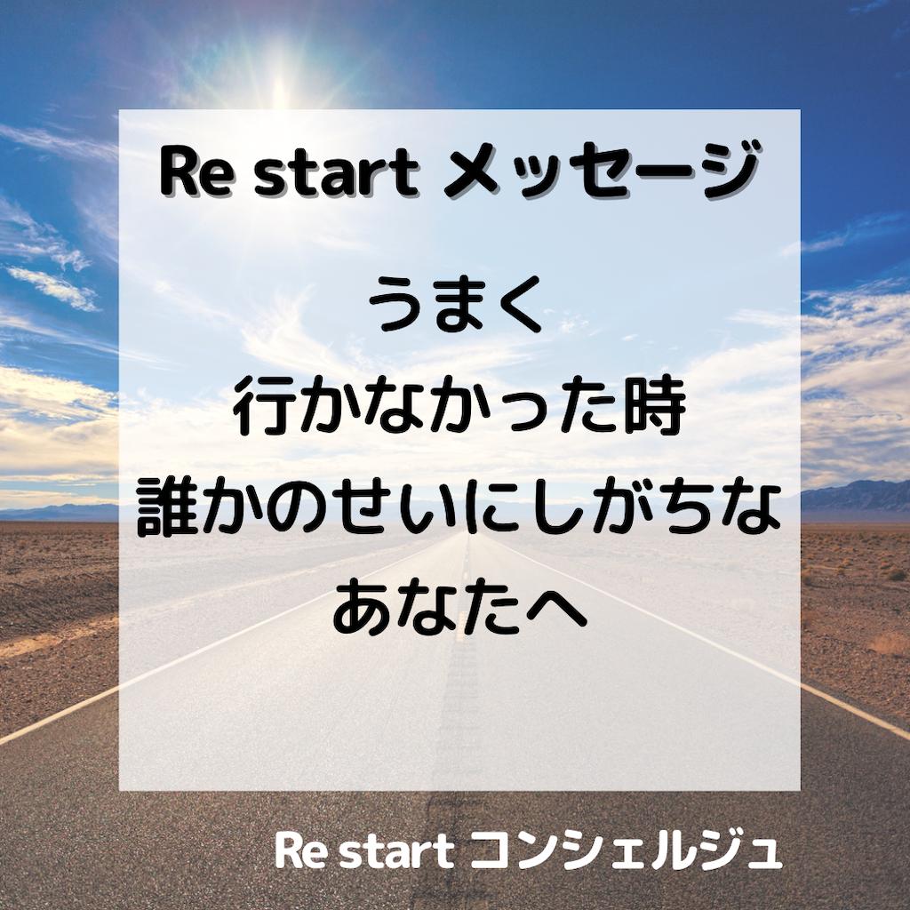 f:id:jibunrashikuikirujinsei:20210514181946p:image