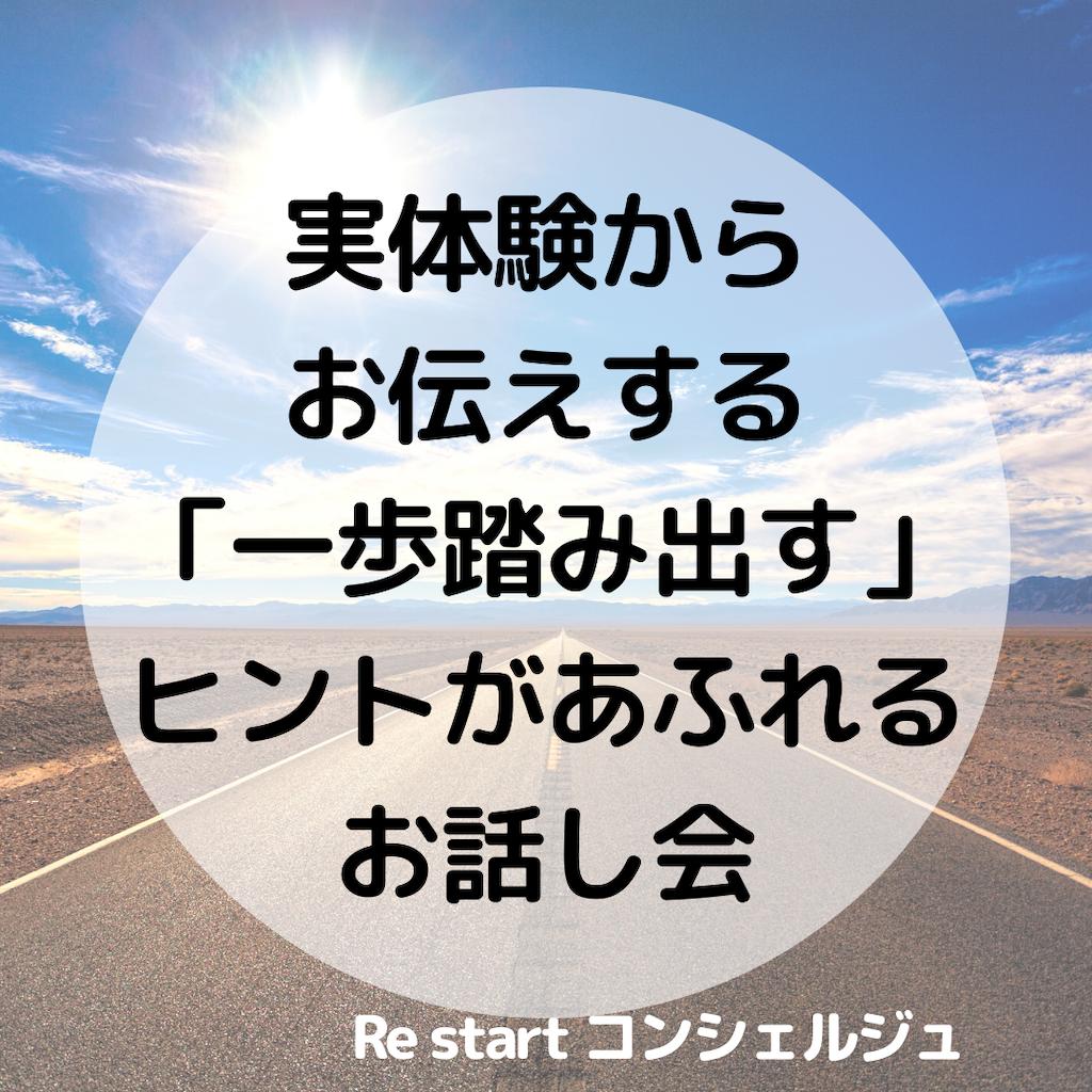 f:id:jibunrashikuikirujinsei:20210610214726p:image