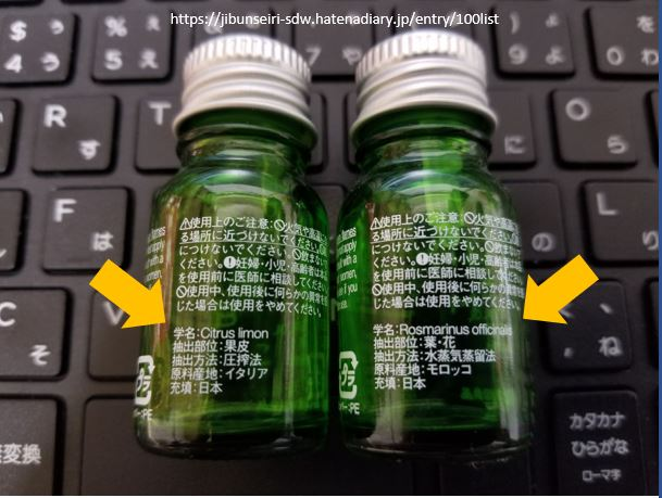 f:id:jibunseiri_sdw:20200206025909j:plain