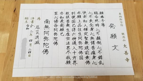 f:id:jibunseiri_sdw:20200424174524j:plain