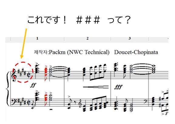 f:id:jibunseiri_sdw:20200503191310j:plain