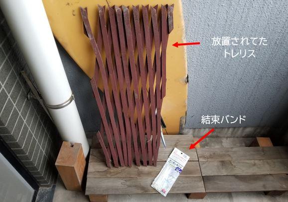 f:id:jibunseiri_sdw:20200507181835j:plain