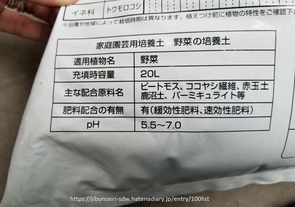 f:id:jibunseiri_sdw:20200507183340j:plain