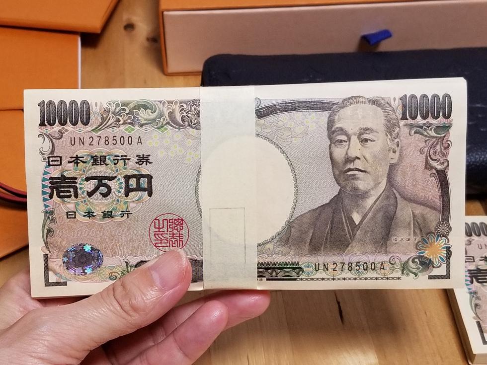 f:id:jibunseiri_sdw:20200606145947j:plain