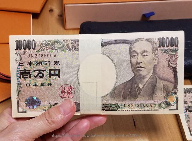 f:id:jibunseiri_sdw:20200607000033j:plain