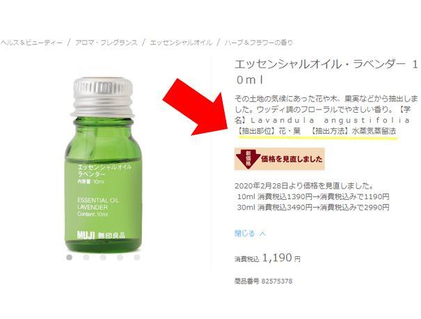 f:id:jibunseiri_sdw:20200713231623j:plain