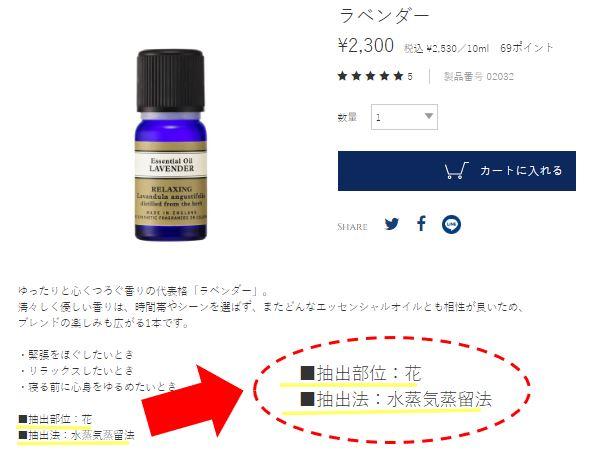 f:id:jibunseiri_sdw:20200713232318j:plain