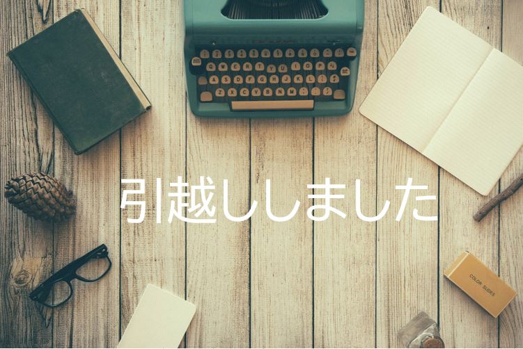 f:id:jibunseiri_sdw:20200726022016j:plain