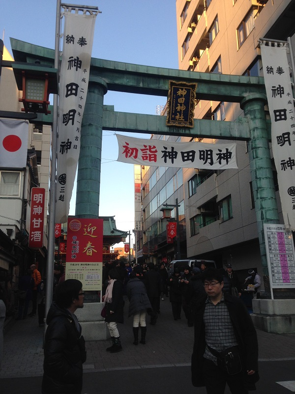 f:id:jichi98:20160109160450j:image