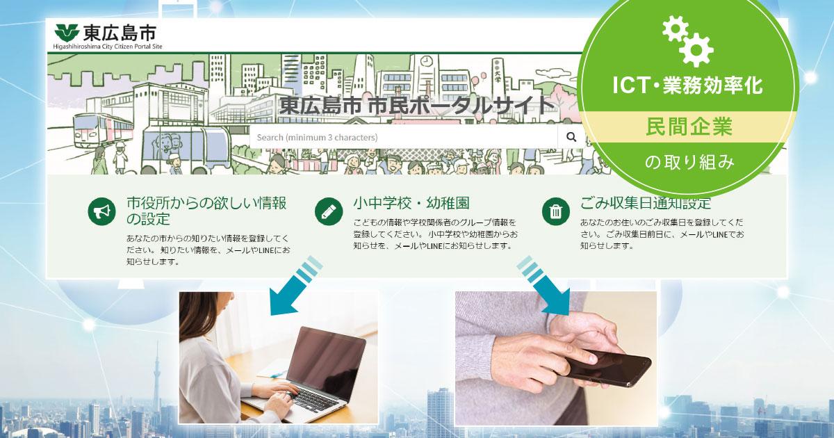 f:id:jichitaitsushin:20210514151252j:plain