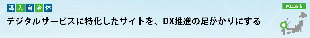 f:id:jichitaitsushin:20210517141101j:plain