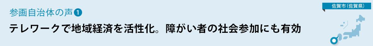 f:id:jichitaitsushin:20210517225352j:plain