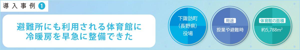 f:id:jichitaitsushin:20210520200918j:plain