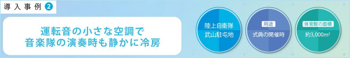 f:id:jichitaitsushin:20210520202124j:plain