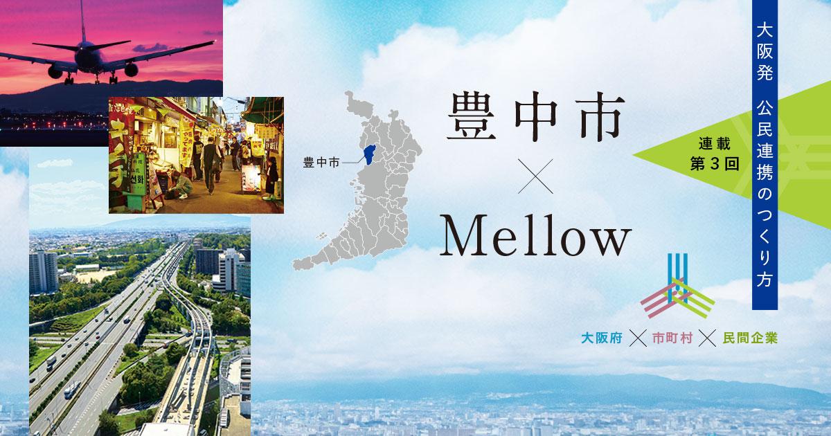 f:id:jichitaitsushin:20210521103307j:plain