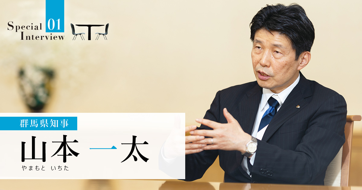 f:id:jichitaitsushin:20210521133258j:plain