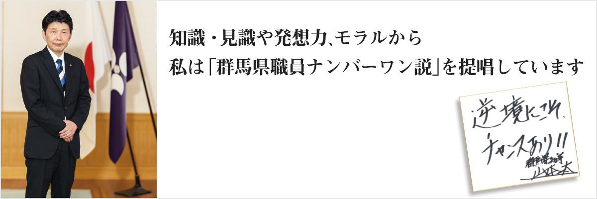 f:id:jichitaitsushin:20210521134209j:plain