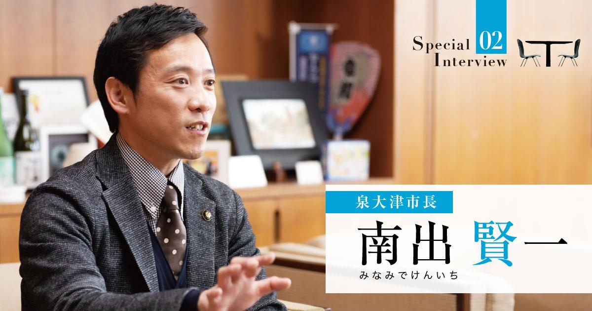 f:id:jichitaitsushin:20210521145808j:plain