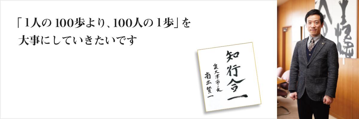 f:id:jichitaitsushin:20210521150702j:plain