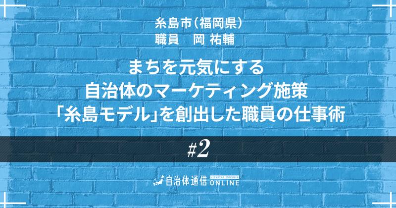 """「地域経済の""""牽引役""""」の見つけ方"""