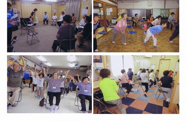 「大東元気でまっせ体操」の様子。自治会館、公民館、福祉センター、銀行支店などの民間施設空きスペース等、高齢者が通いやすい多様な場所を会場に住民主体で実施されている