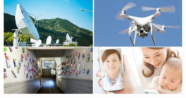 「よこらぼ」で多様な公民連携プロジェクトが横瀬町で実現している(画像は「よこらぼ」のサイトより)