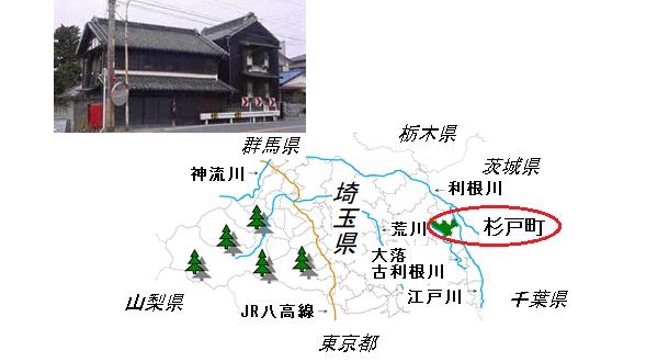 宿場町の面影が残る杉戸町内の古民家(上)と埼玉県と杉戸町(赤丸の緑色部分)の位置
