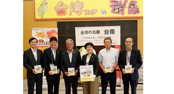 2019年に行われた図書館交流のひとコマ。写真中央の女性は台南市の王 時思・副市長、その左がみなかみ町の鬼頭 春二・町長。群馬県立図書館、沼田市立図書館、館林市立図書館、甘楽町立図書館の各館長も