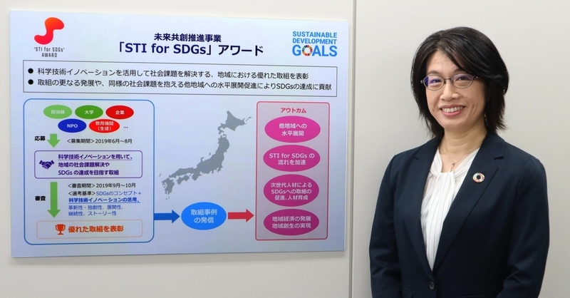 JST 主任調査員(「科学と社会」推進部)の藤岡 貴美さん