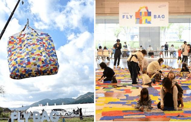 女性や若者も参加しやすいプロジェクトとしてKAMEOKA FLY BAG Project(左)とFLY BAGワークショップ(右)を実施
