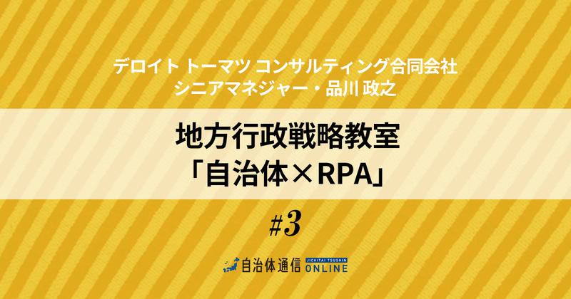 その差は7倍にも…「RPA効果」を左右する導入の際のポイント