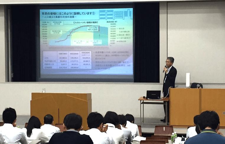 志村さんの講演実績は300超にのぼる