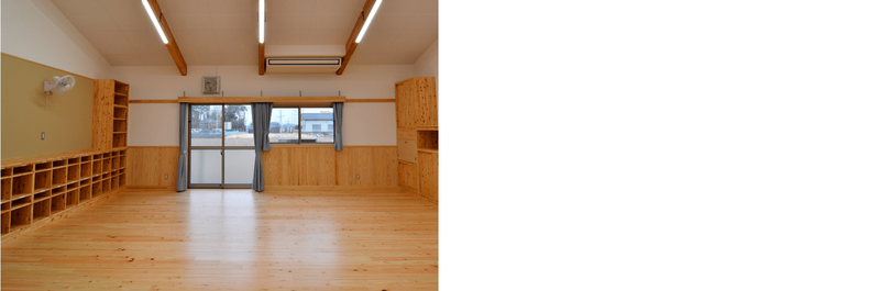 5事例目の「中央幼稚園」の保育棟
