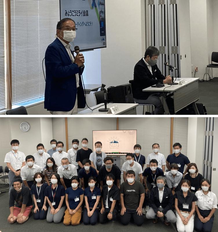 上写真はキックオフミーティングで挨拶をする入村市長(左、右は青山社中の朝比奈代表)、下写真はミライ会議チームメンバーの集合写真