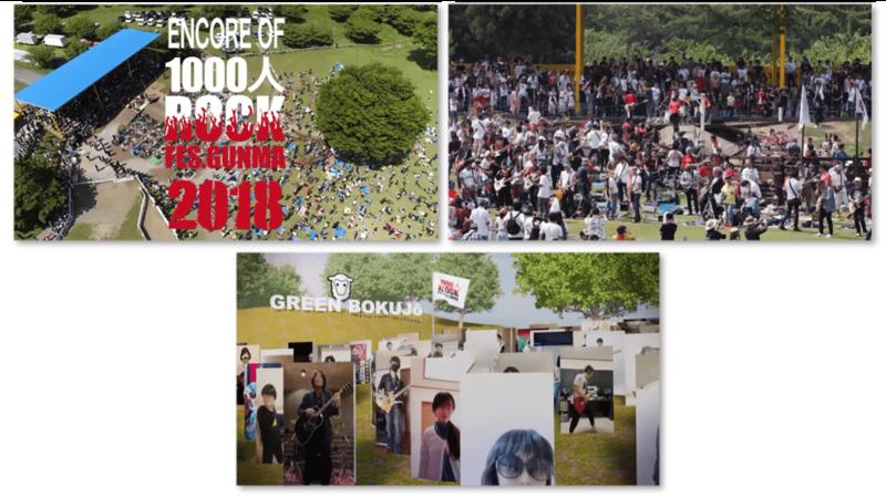 上写真は第2回(左)と第3回(右)の1000人ROCKの模様、下写真はWEB SESSIONの動画画面(1000人ROCK FES.GUNMA OFFICIALのYouTube画面より)