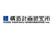 株式会社構造計画研究所