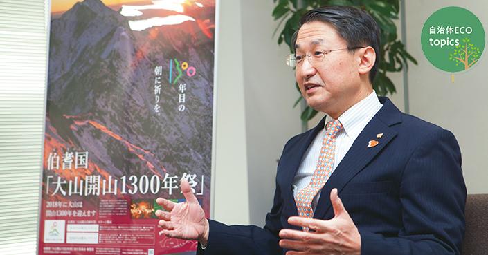 森林政策の狙いと成果【自治体(鳥取県)の取組事例】
