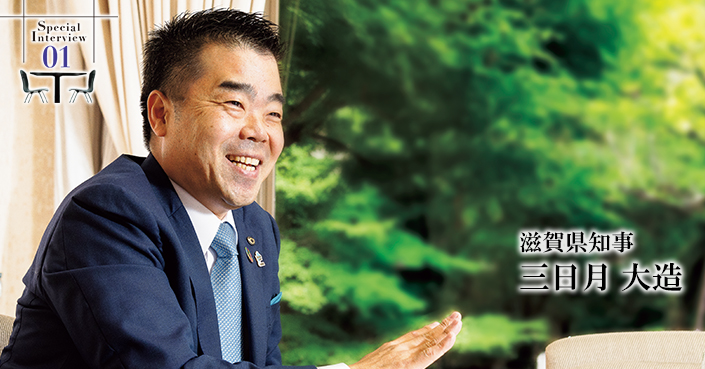 環境を保全・再生しながら経済を成長させる「琵琶湖モデル」に世界が注目しています