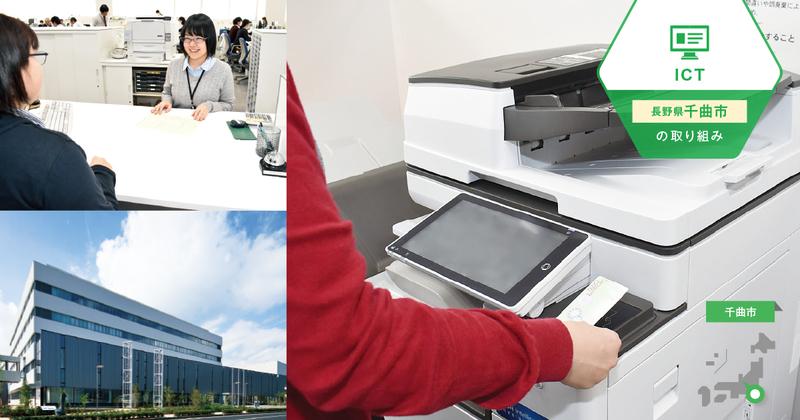 印刷コストを可視化するシステムで、根拠にもとづいた適正利用が可能に