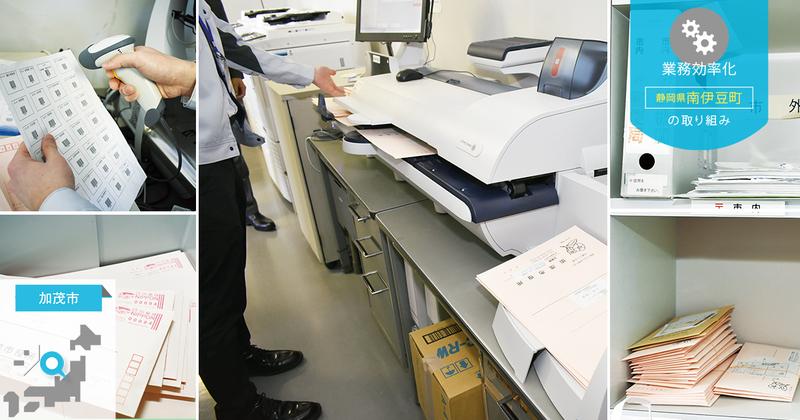 1gの誤差もない正確な郵便物集計で、厳格化する料金の適正収納に対応