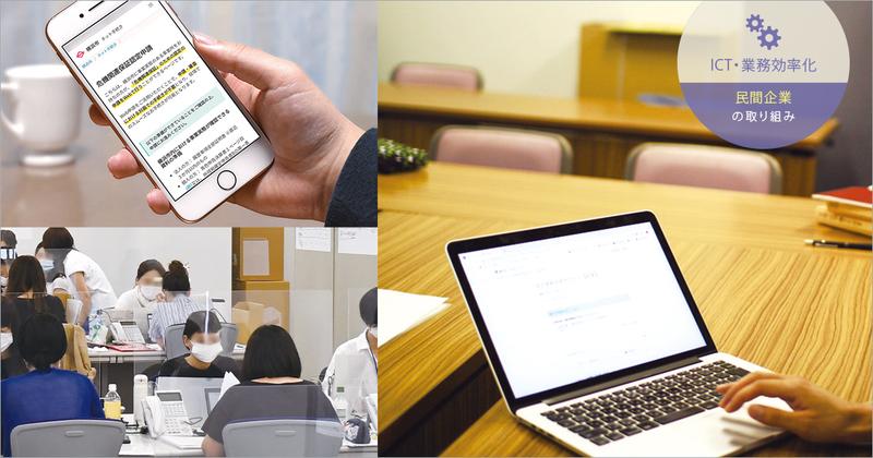 行政デジタル化で「事業者向け手続き」に注目すべき理由