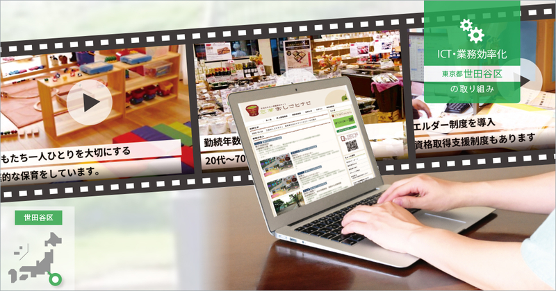 情報発信力を高める高品質動画、いまや自前で内製化できる時代に