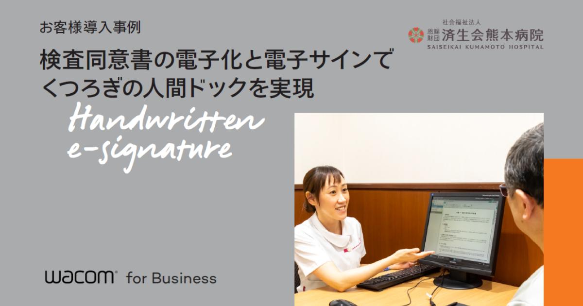 f:id:jichitaitsushin:20210601143104p:plain
