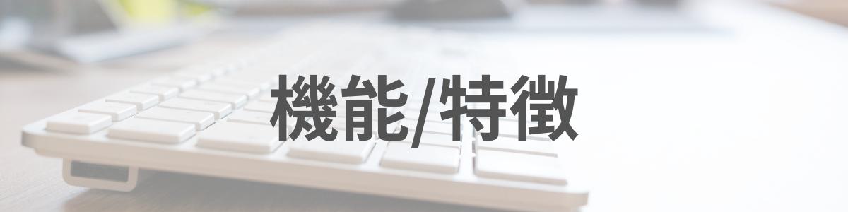 f:id:jichitaitsushin:20210602130223p:plain