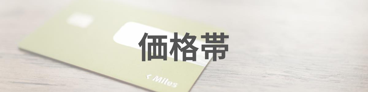 f:id:jichitaitsushin:20210602130233p:plain