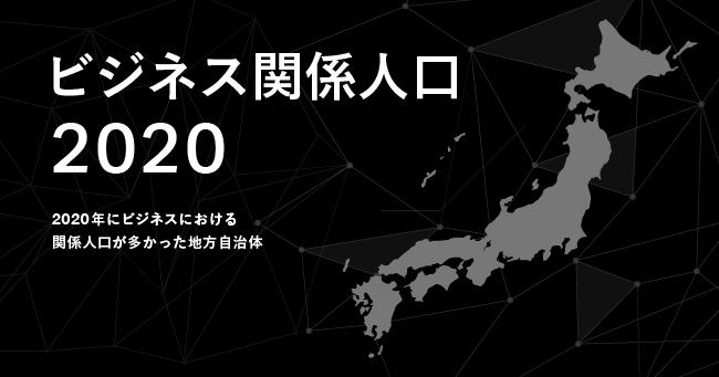 f:id:jichitaitsushin:20210602175433j:plain