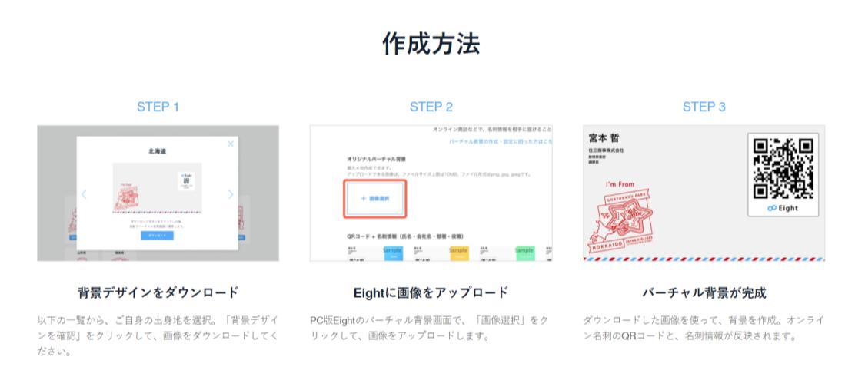 f:id:jichitaitsushin:20210602182246p:plain