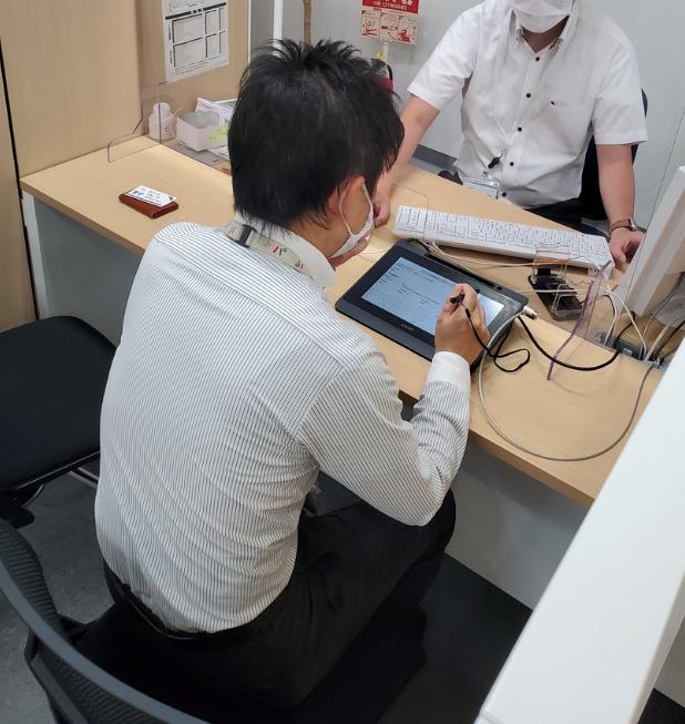 f:id:jichitaitsushin:20210603091645p:plain