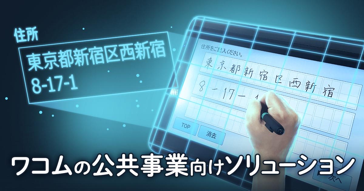 f:id:jichitaitsushin:20210603110655p:plain