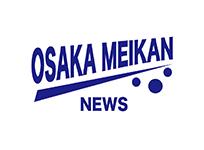 大阪府公民戦略連携デスク